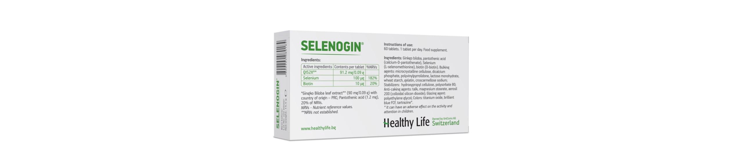 P3-Slider-img-Selenogin4